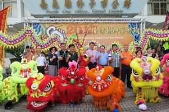 第一屆龍獅藝術節 邀民眾來嘉義作客