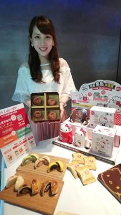 85度C首度研發「Hello Kitty」月餅禮盒