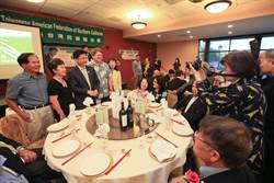林佳龍美國演講:台灣不會沒有出路 每個台灣人都會找出路