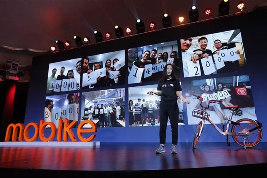 摩拜單車創始人兼總裁胡瑋煒出席北京發表會。(圖/新華社)