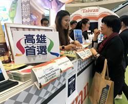 高市推廣一日農夫 登上新加坡知名旅遊平台