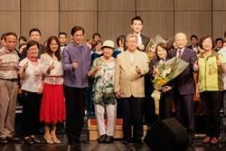 長榮交響樂團演奏鄧雨賢 竹縣文化局大爆滿