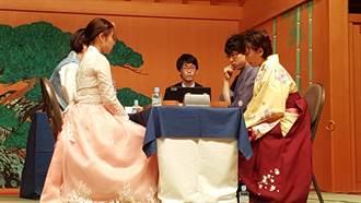 混雙圍棋最強戰 謝依旻 井山裕太獲冠軍