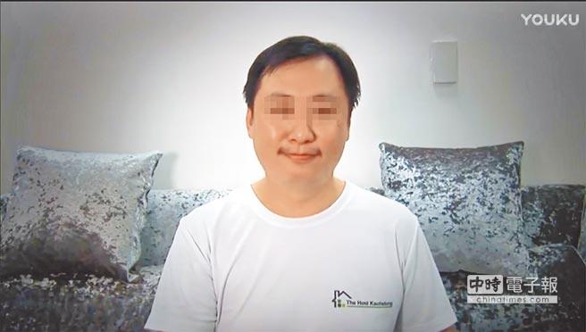 葉姓房東在煙霧感測器安裝針孔攝影機,偷拍房客,圖為他先前為民宿拍攝廣告影片畫面。(翻攝爆料公社、優酷網)