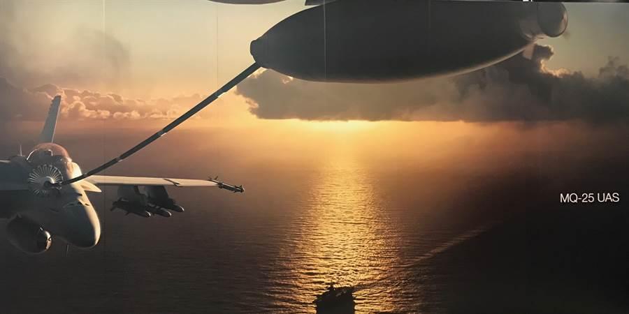 美國海軍提出MQ-25無人加油機計畫,向4個國防廠商徵求原型機。(圖/美國海軍)