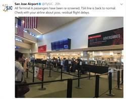 保安事故 矽谷聖荷西機場疏散