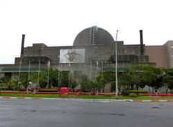 核三員工確診肺結核 廠方:不影響運作與發電