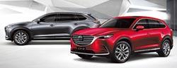 Mazda 3/CX-9 正式接單