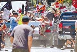 美內亂 維州種族衝突致3死