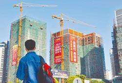 東莞限價升級 其他城市將跟進