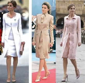 衣Q職場新女王 穿出你的職場影響力
