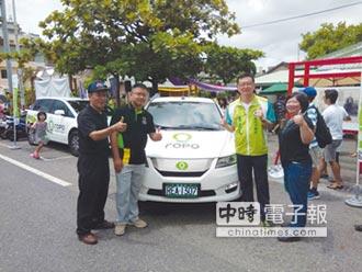 Ucar共享電動車 台南提供試乘