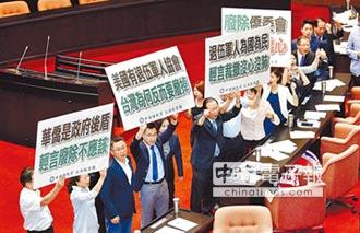 人員移撥文化部或陸委會!不送預算 蒙藏會年底熄燈