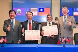 林佳龍爭取航空商機 中市府與愛達荷州航太聯盟簽署合作備忘錄