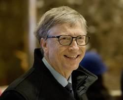 17年來最多!比爾蓋茲捐出1400億微軟股票