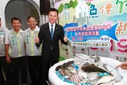品鮮魚兼放流 竹市魚鱻節周末登場
