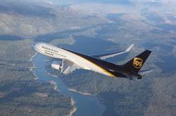 到全家超商寄UPS國際快遞 獲得150元運費折抵券