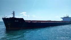 台電運煤輪擱淺 航港局:昨6艘拖船助脫淺失敗