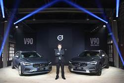 淬練領航 VOLVO V90 & V90 Cross Country