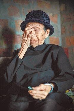 陸紀錄片《二十二》慰安婦紀念日上映