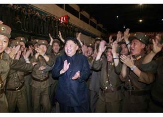 韓專家︰北韓談條件 川普啟動談判機率70%