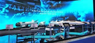俄中聯合研製新型導彈與精靈炸彈