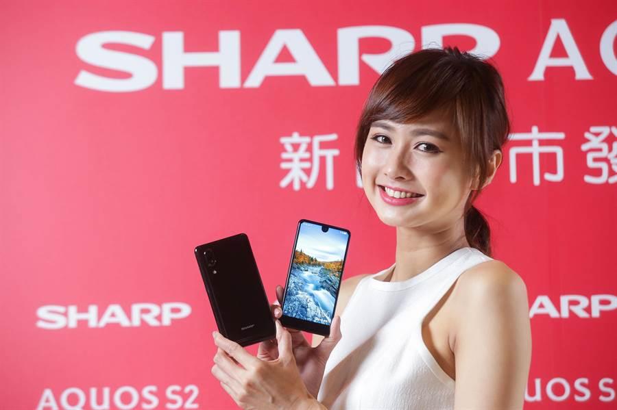 Sharp今在台灣推全螢幕Aquos S2全螢幕手機。(圖/夏普提供)