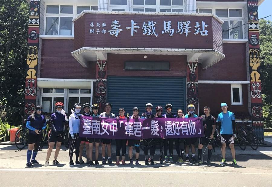 台南女中一群女孩騎單車直奔台東,為癌友募髮募款。(台南女中提供)