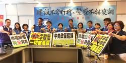 中市國民黨團:台中人犧牲健康卻換來「缺電」