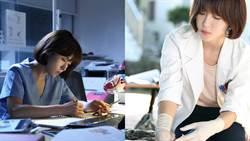 韓劇《醫療船》月底開播!「變色龍」河智苑挑戰醫術、打針放血樣樣來!