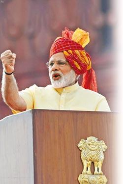 獨立70周年 莫迪:印度能戰勝任何人