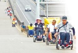 脊髓傷友 輪椅路跑5公里