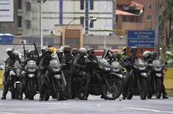 停屍間不夠放 委內瑞拉特種部隊突襲監獄 屠殺37犯人