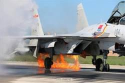 解放軍殲15戰機起飛撞鳥群 引擎起火迫降