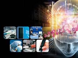 《先探投資週刊》人工智慧大躍進