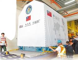 要價7億!鋼鐵人馬斯克 下周幫台灣打衛星上太空