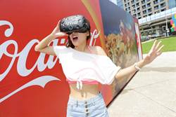 可口可樂暢玩VR瘋狂一夏 前進台中草悟道