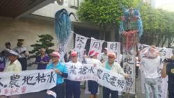 反對美濃旗山再鑿井 居民前往水公司抗議