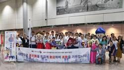 南韓世大運隊抵台 在台韓僑組隊接機