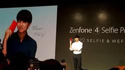 華碩ZenFone4發表會開始超過半小時 孔劉終於現身