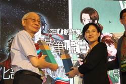 漫畫家漢寶包再畫布袋戲故事 《CCC創作集》年底復刊