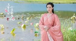 新疆維吾爾族美女 《十里桃花》集仙氣和人氣