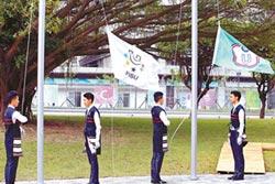 中華隊旗飄揚在我們的主場