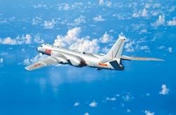 陸專家:轟-20戰力超轟-6K五倍