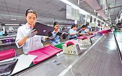 內江創新之城 拉動經濟發展