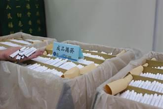彰化地下製菸廠 187萬包香菸逃稅1.1億