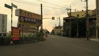 等了18年 彰化大村鄉中正西路要拓寬了