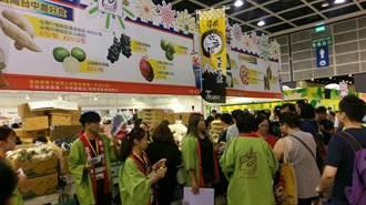 中市農產品進軍香港美食博覽會 加贈復古網袋行銷台中花博