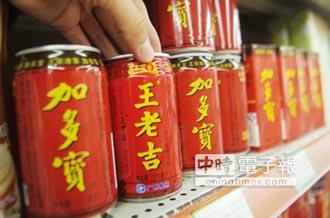 加多寶、王老吉 終判共用紅罐包裝