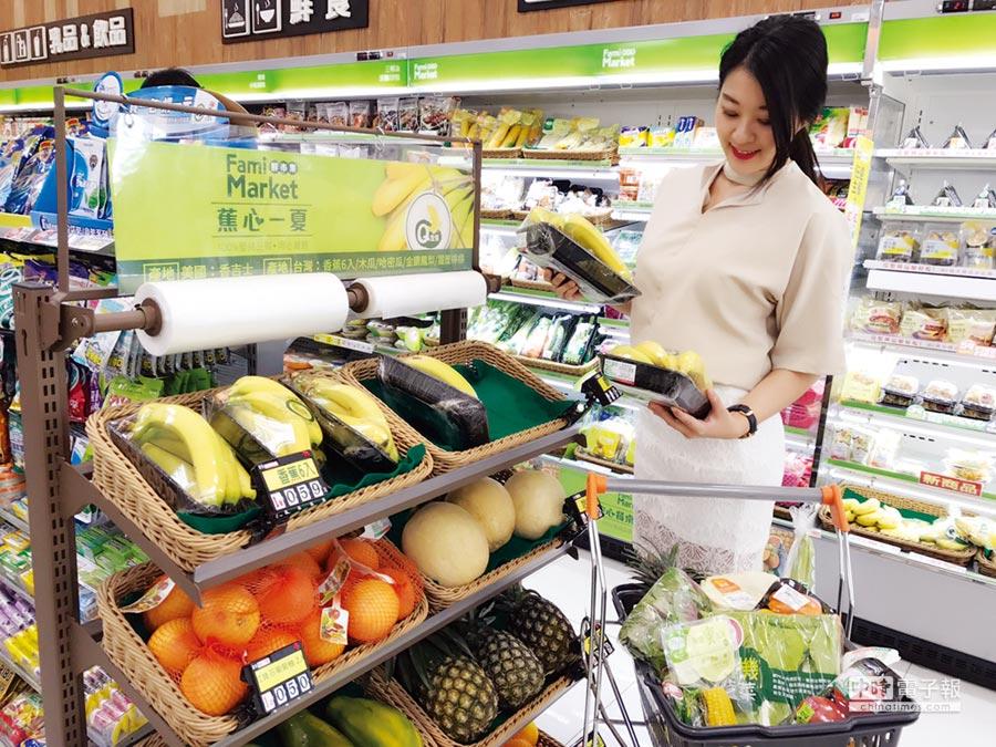 全家開設超市新店型,看準小家庭當道,挑選分量縮小的蔬菜水果,想煮就買不怕浪費。圖/業者提供